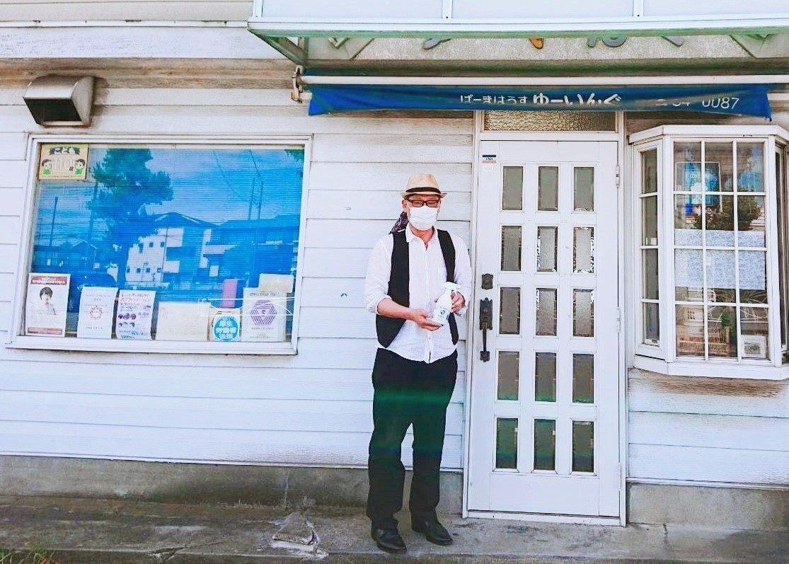 坂戸市 ぱーまはうす ゆーいんぐ様へお届けいたしました。