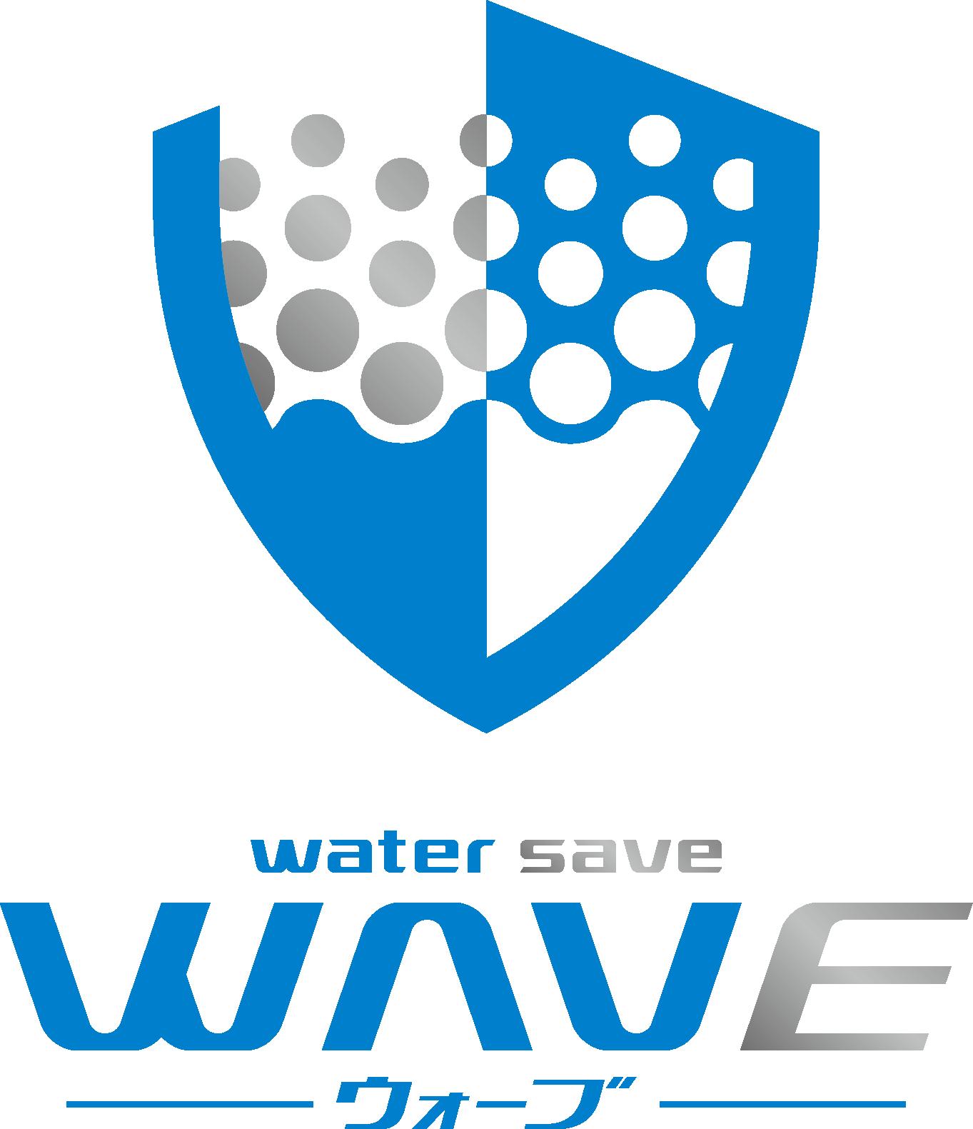 無塩微酸性電解水WAVEロゴ